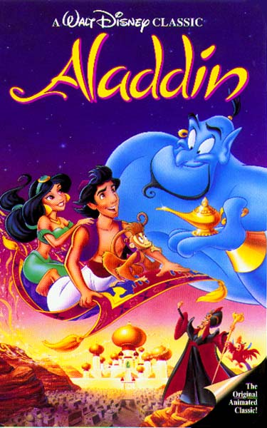 http://www.wecollect2.com/images/Aladdin-Dis.jpg